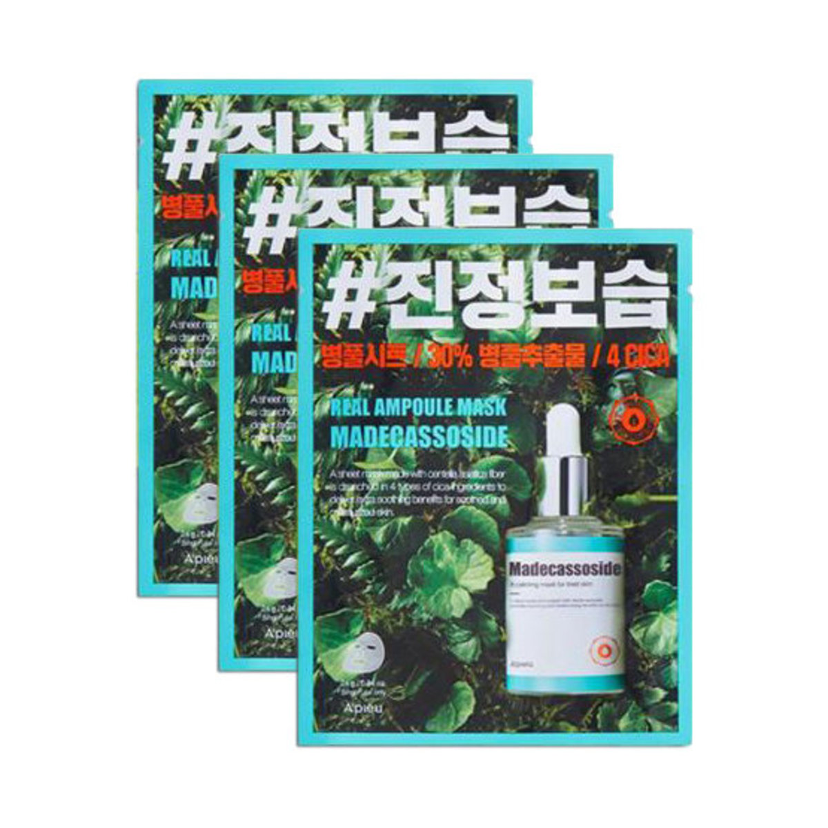 Real Ampoule Mask - Madecassoside24g x 3(Parallel Import Product)