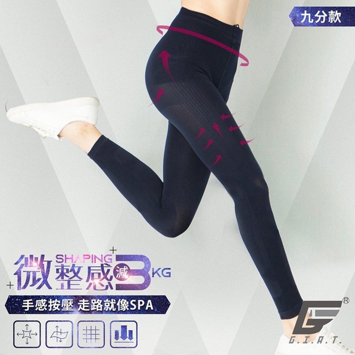 Skin-friendly Nine-legged Pants -Black(L)(Parallel Import Product)