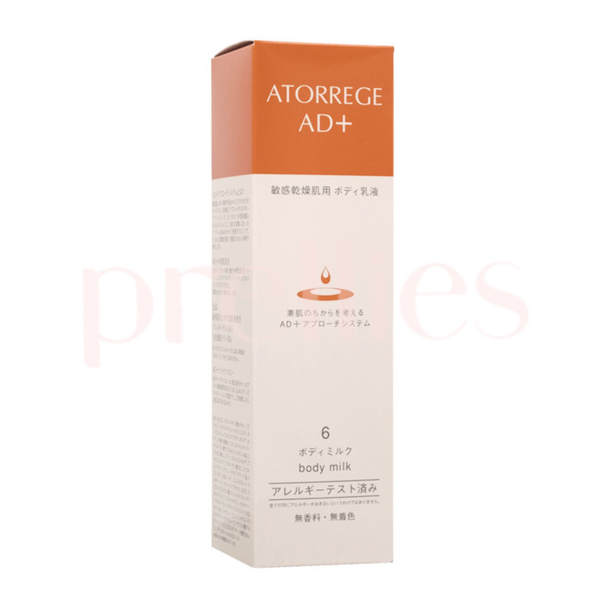 Body Milk (6) 150ml (Parallel Import)