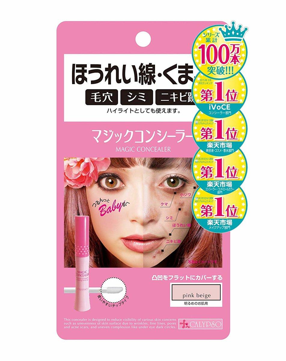 Magic Concealer Pink Beige 6g (Pink)