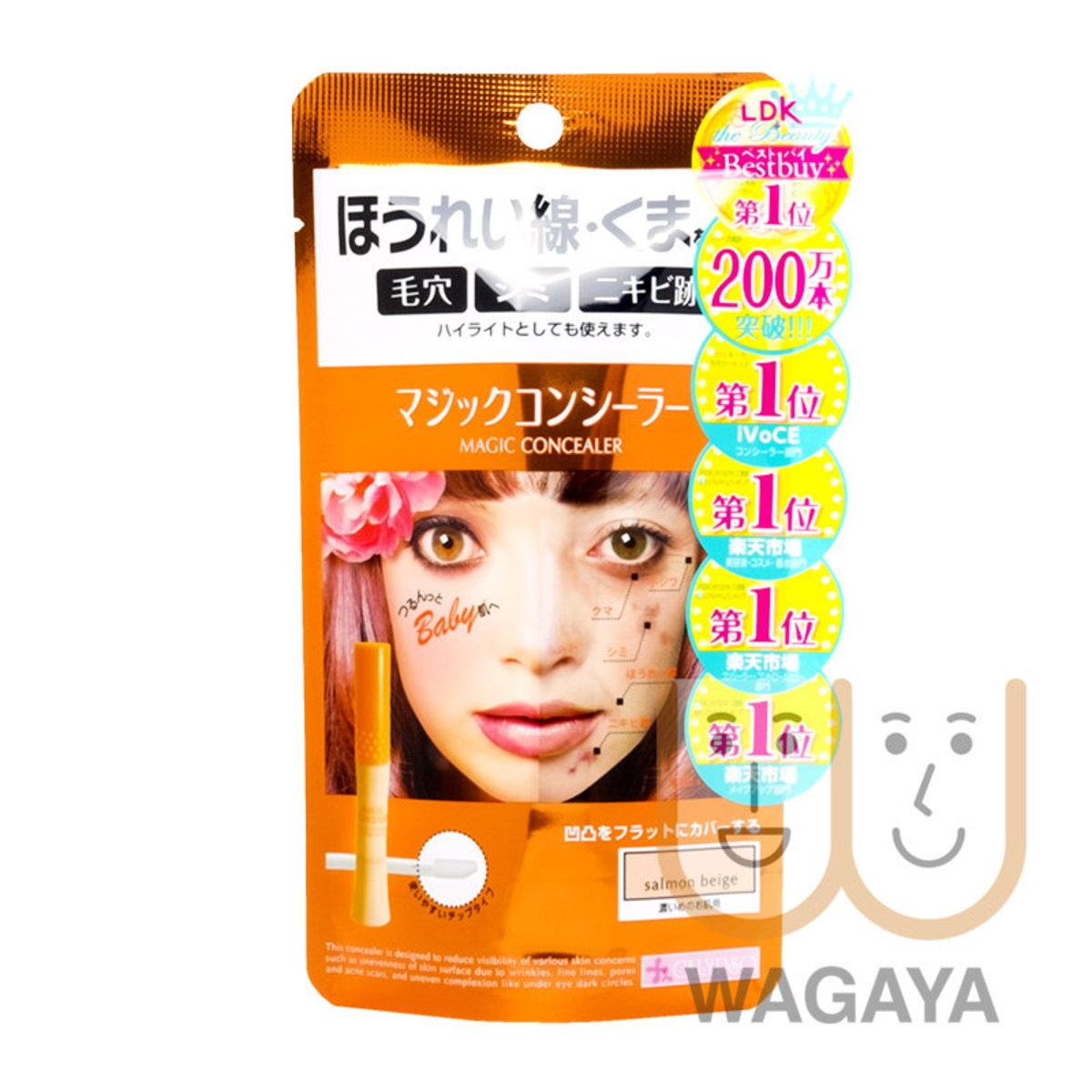 Magic Concealer 多功能魔法自然膚色遮瑕膏 6g (橙色) (平行進口貨品)