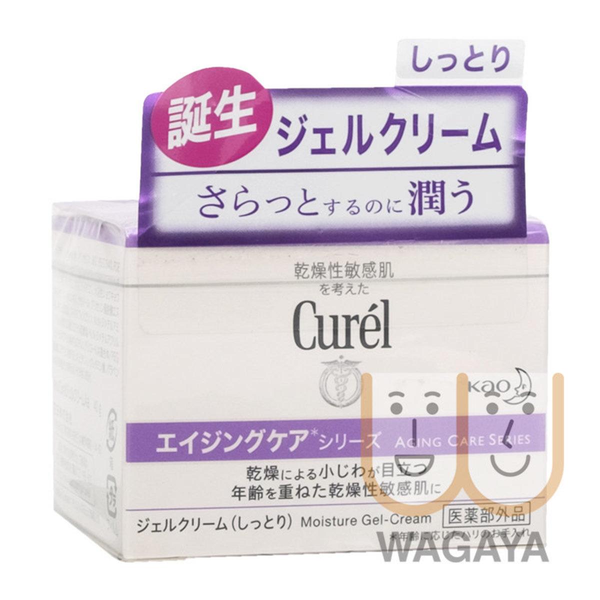 Aging Care Series Moisture Gel Cream (Purple) 40g (4901301334527) (Parallel Import)