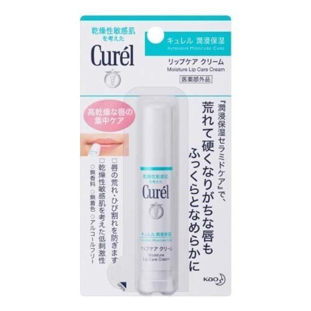 保濕潤唇膏4.2g