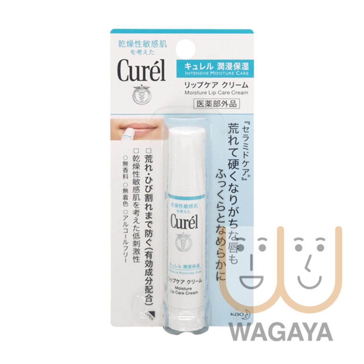 保濕潤唇膏4.2g (平行進口貨品)