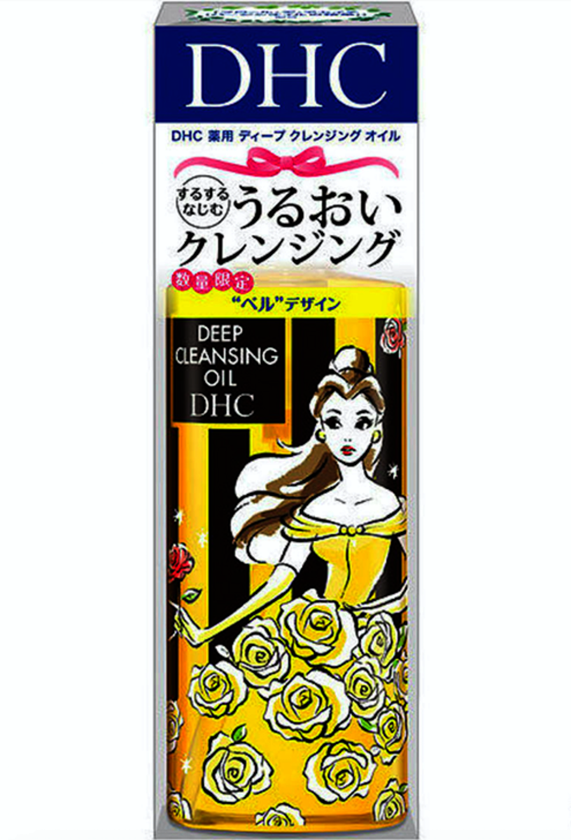 Deep Cleansing Oil 150ml (Disneyland Limited Edition) Black