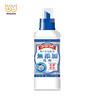 Antibacterial Liquid Detergent (Blue) 450ml