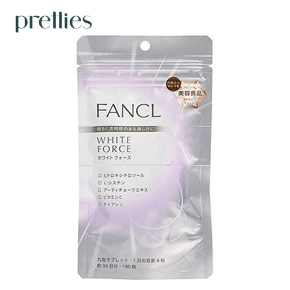 無添加亮白營養素美白丸 180粒x1 (平行進口貨品)