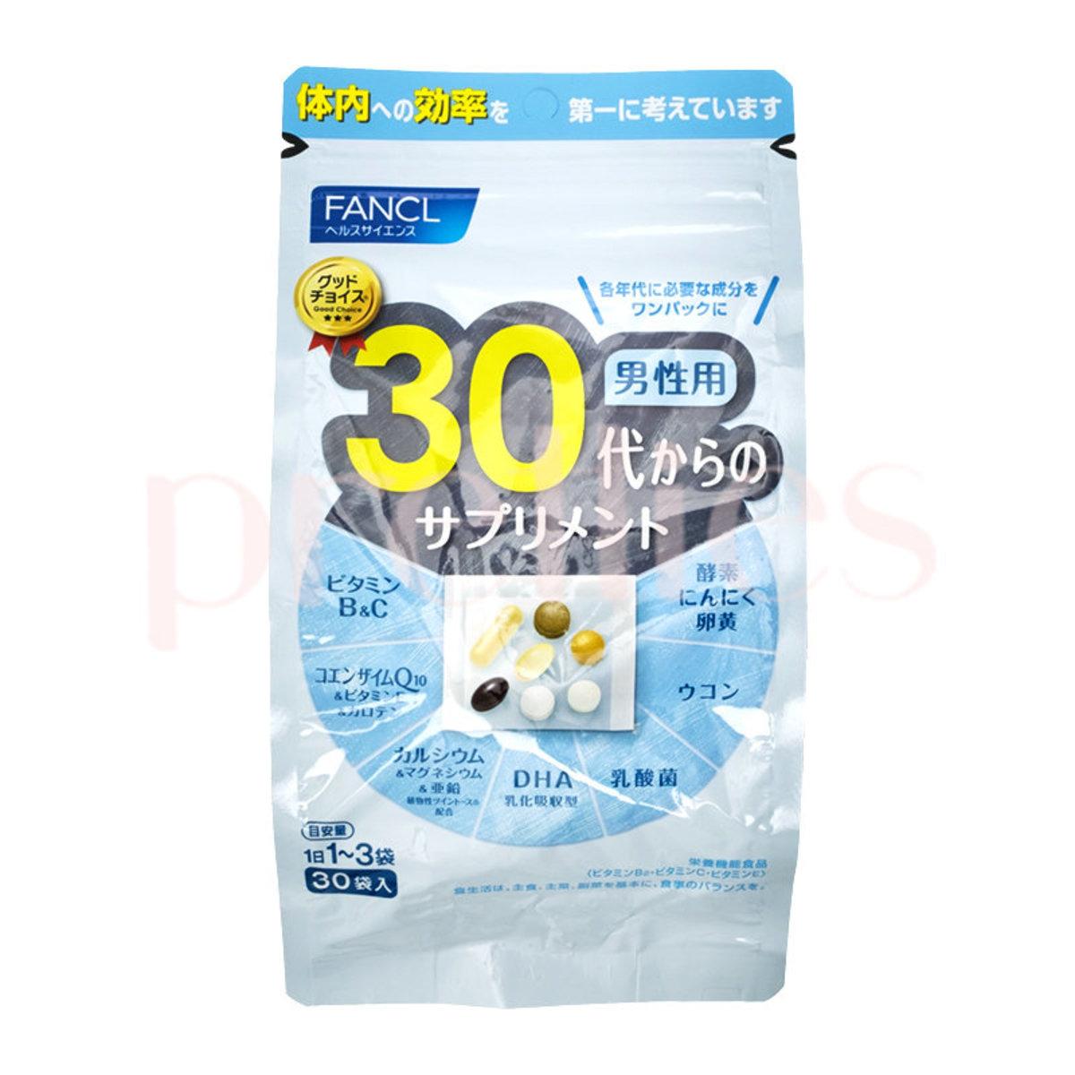 Good Choice 30's Men's Health Supplement (30 Bags) Blue (Parallel Import) Exp: Apr-2021