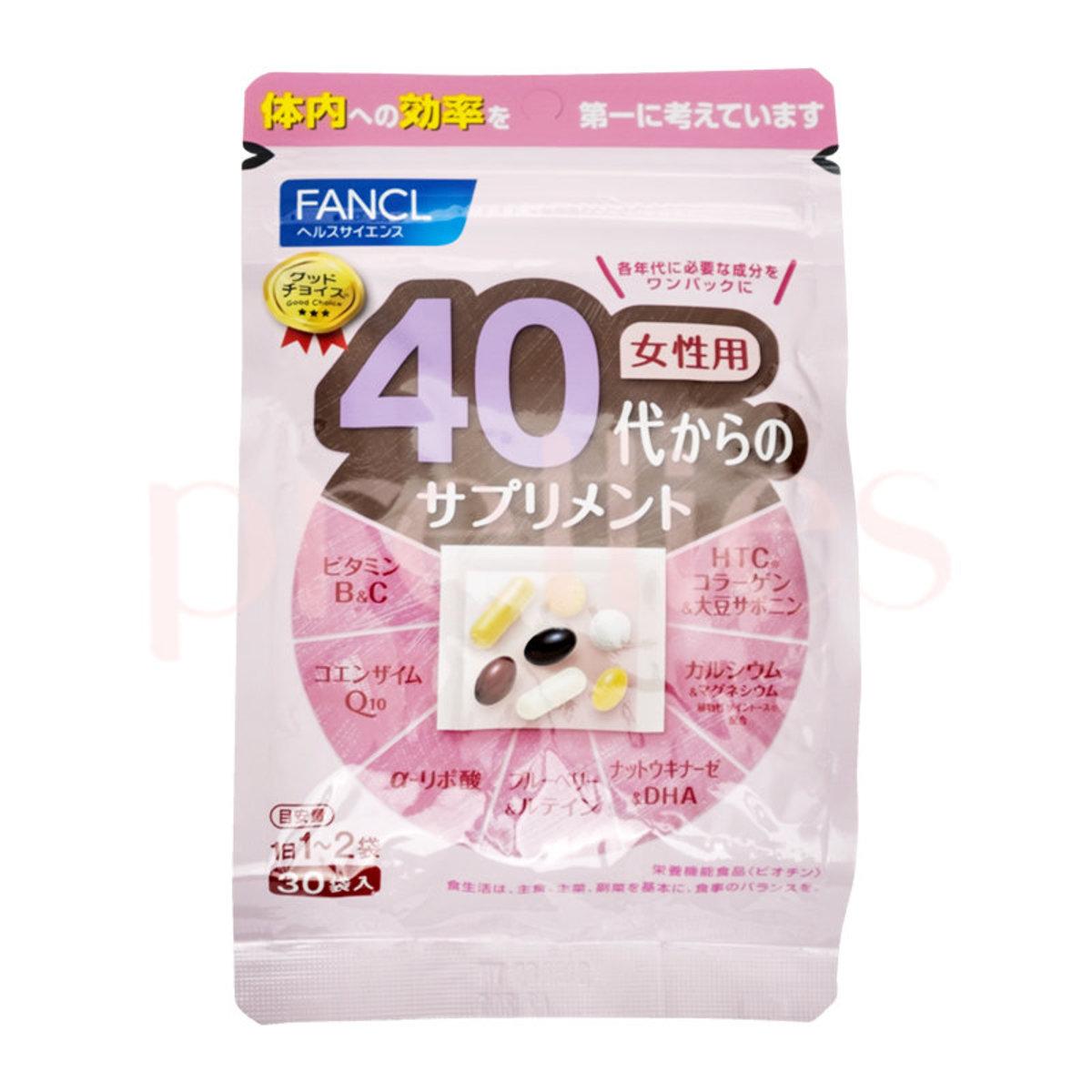 40代女性綜合營養維他命補充丸 (30小包) 粉 (平行進口貨品) 到期日:2021年3月