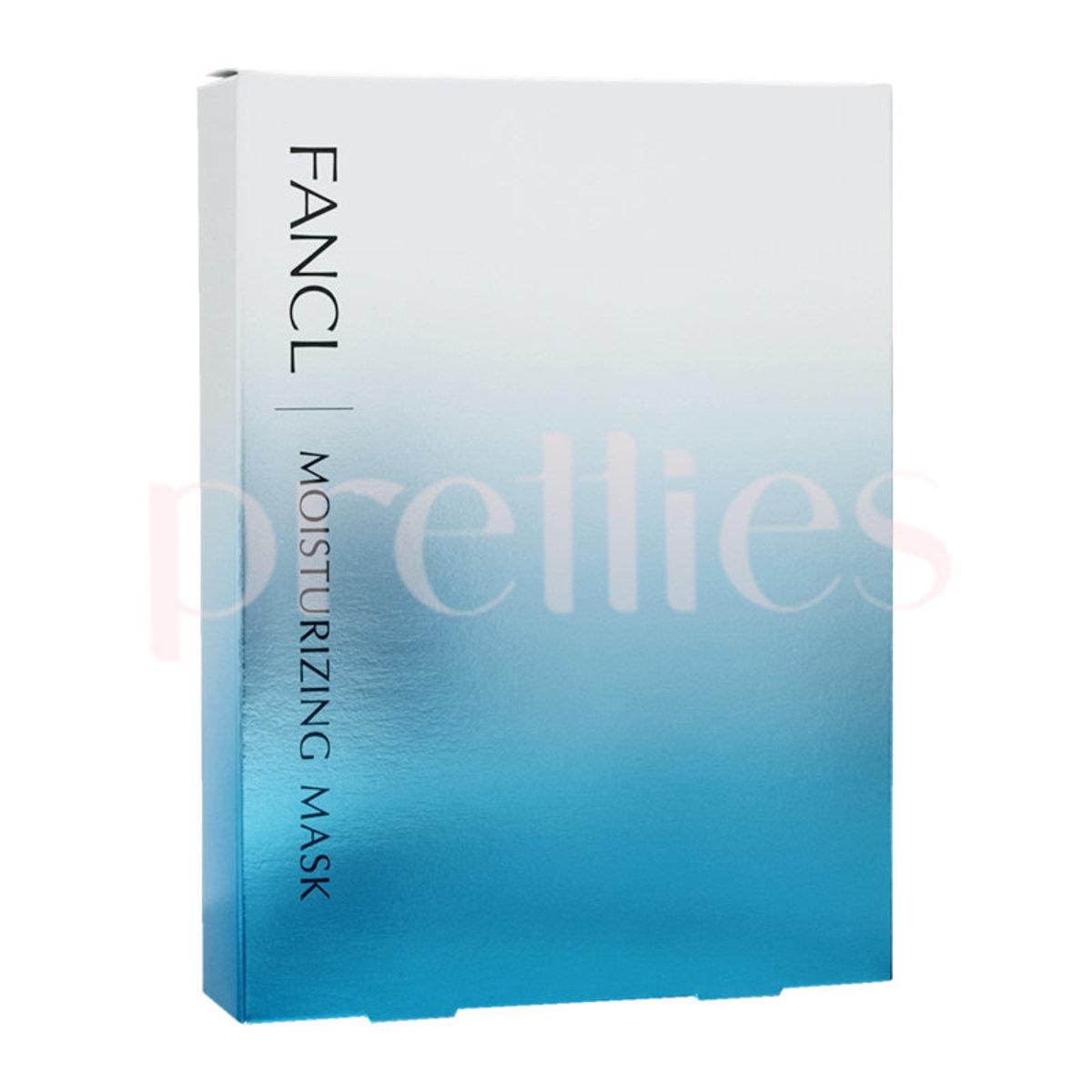 水活嫩肌精華面膜 (18ml x6片/盒) (藍) (平行進口貨品)