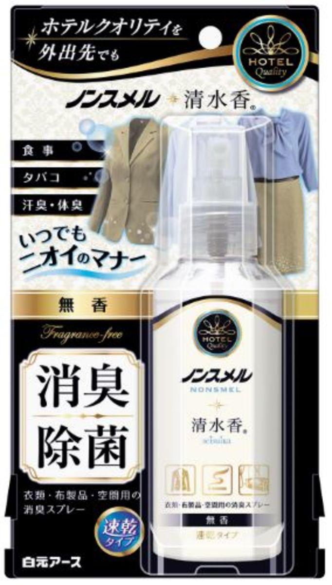 Clothing Deodorant Spray 100ml (White)