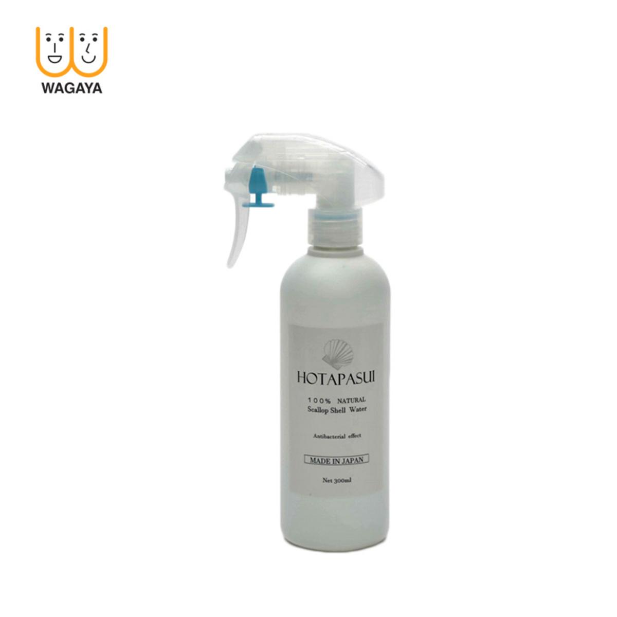 Antibacterial Scallop Shell Spray 300ml