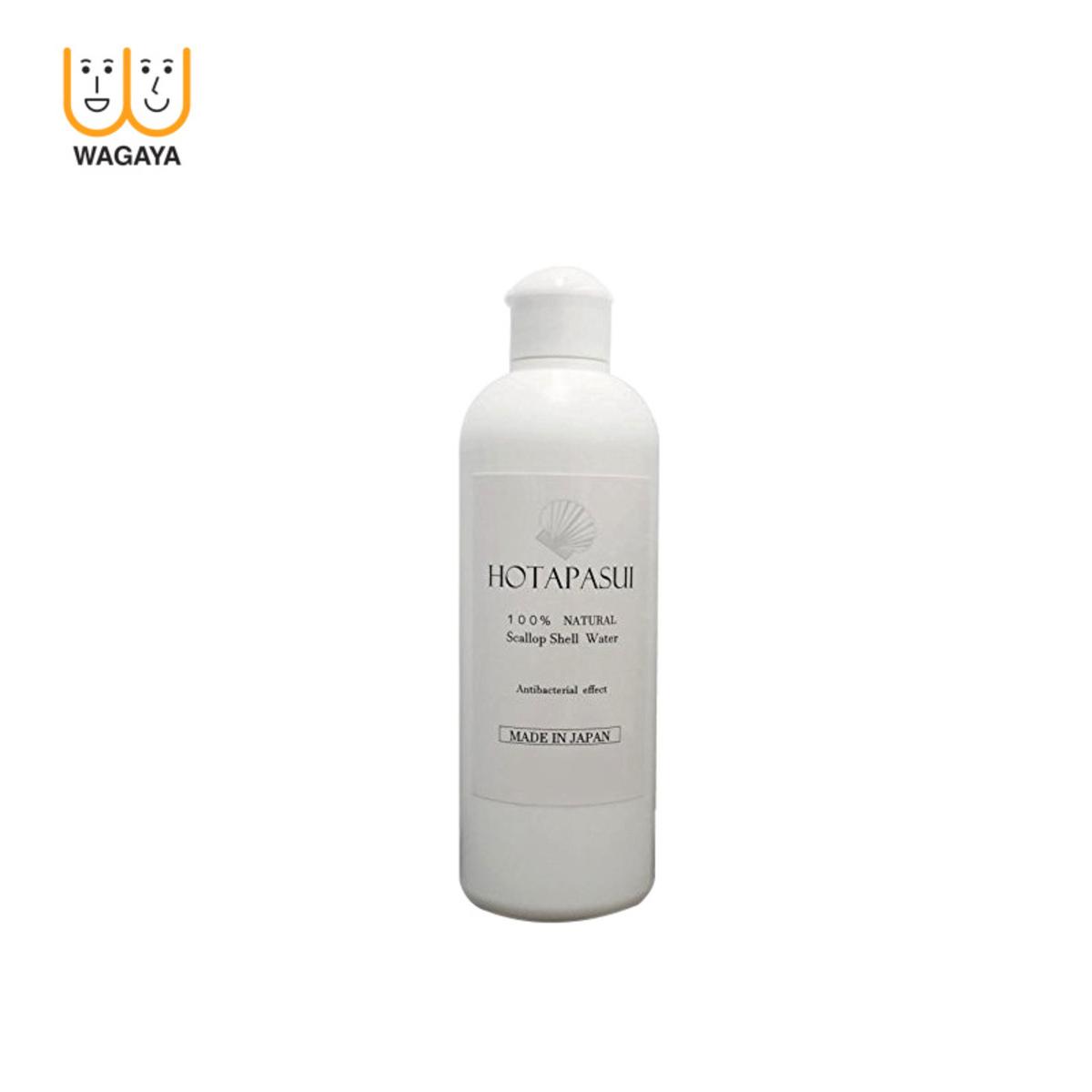Antibacterial Scallop Shell Spray 500ml
