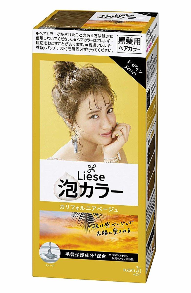 Liese Prettia (California Beige - Yellow)(4901301350367)