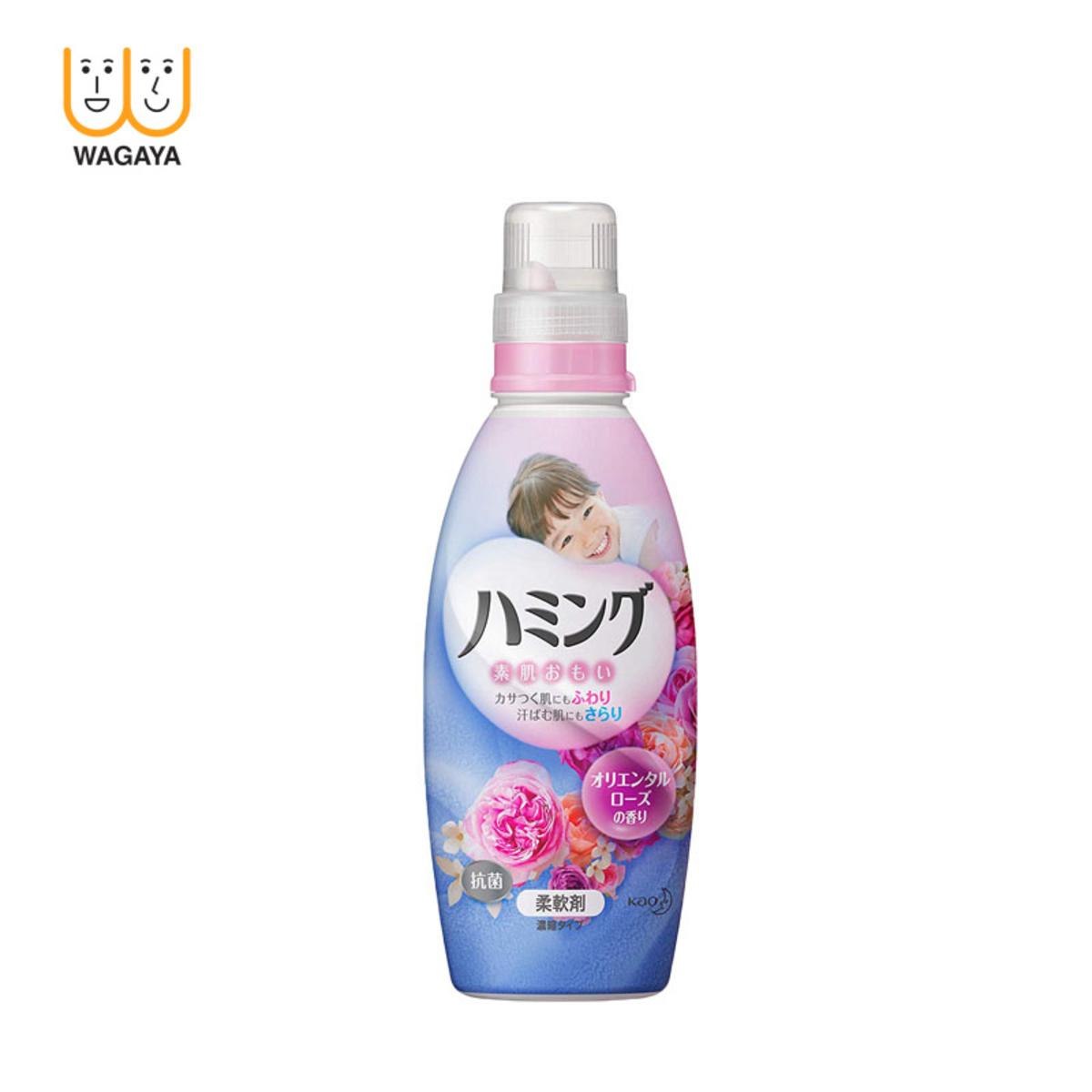 Humming Fragrance Fabric Softener 600ml (Oriental Rose - Pink)