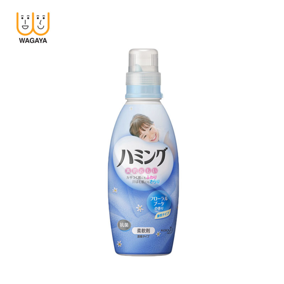 Humming Fragrance Fabric Softener 600ml (Floral Bouquet - Blue)