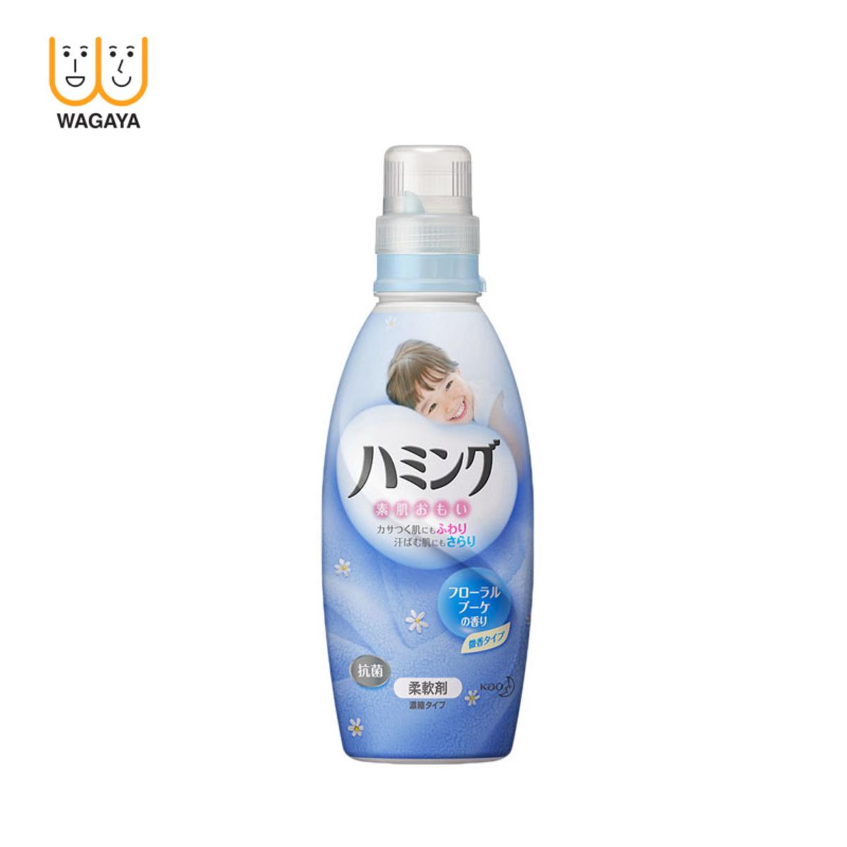 防皺抑菌衣物護理柔順劑 600ml (花香 - 藍)