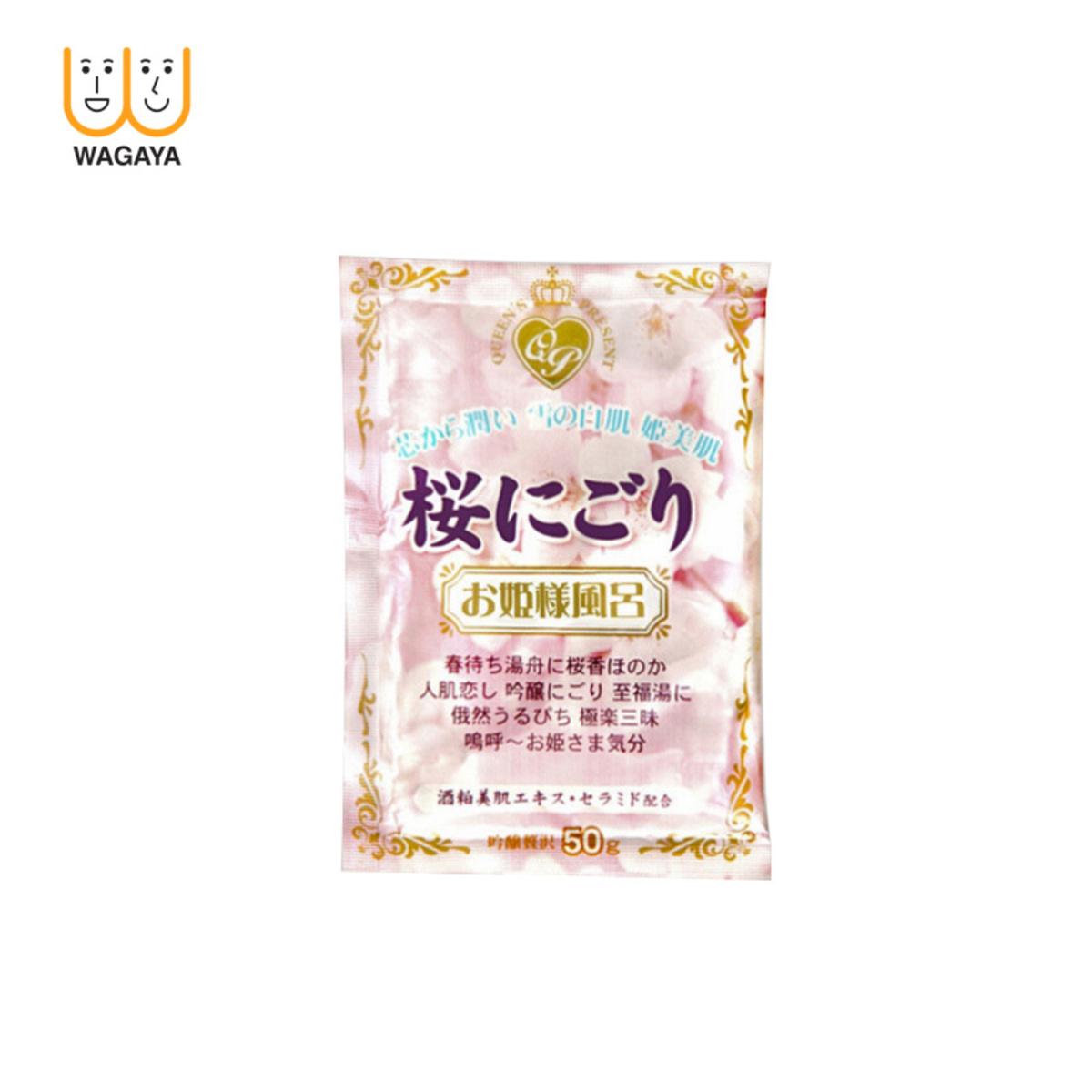 Princess Bathtime (Sakura) 50g