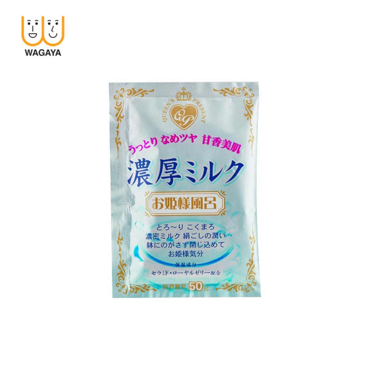 Princess Bathtime (Milk) 50g