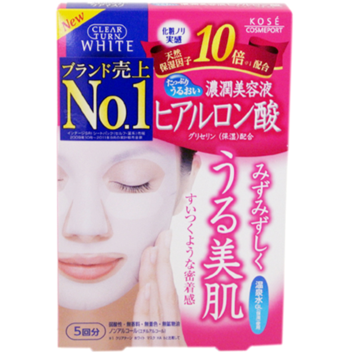 Clear Turn White Hyaluronic Acid Mask (5pcs) x1
