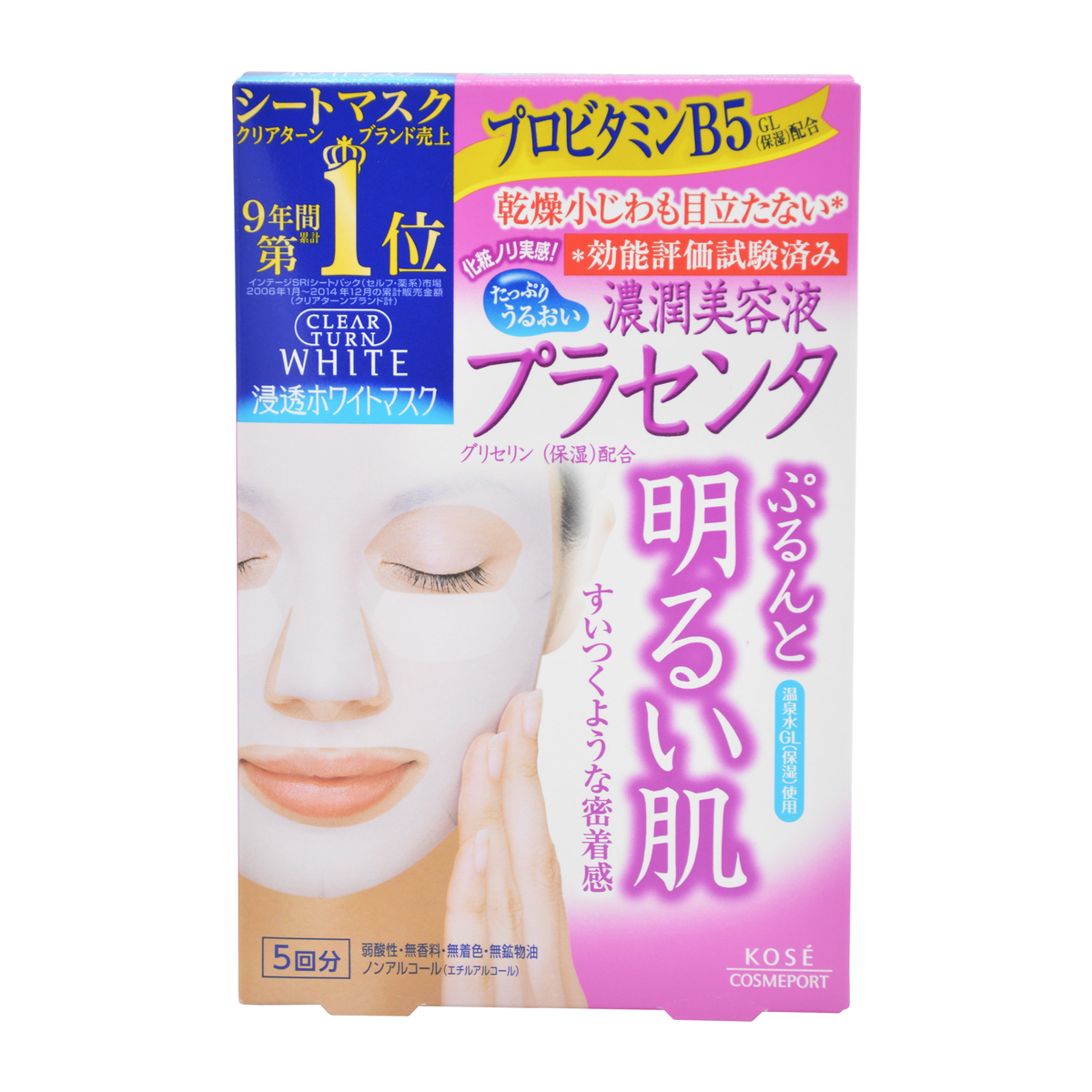 Clear Turn White Placenta Mask (5pcs) x1