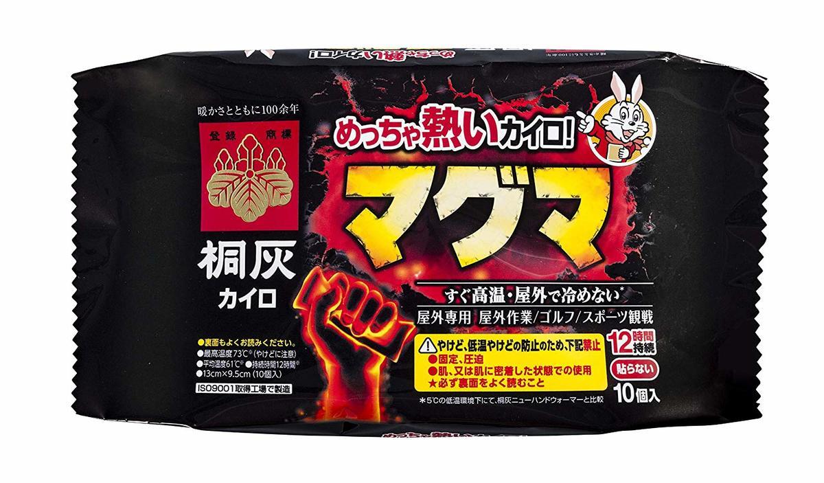Super Hot Hand Warmer 12hr 10pcs/pack (Black)