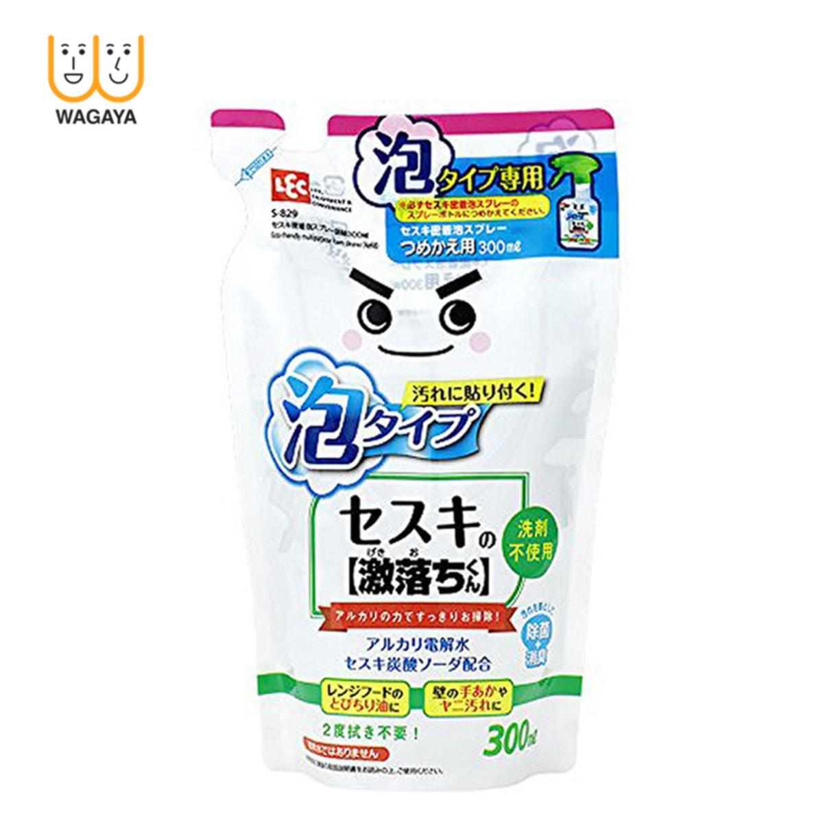 日本電解水除菌去污噴劑(強效泡沫款) 補充裝 300ml (綠)