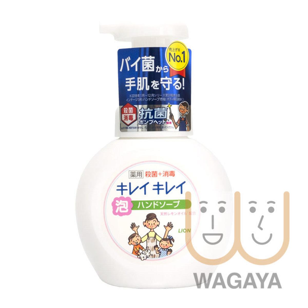 泡泡洗手液 250ml (柑橘果香-白色) (平行進口貨品)