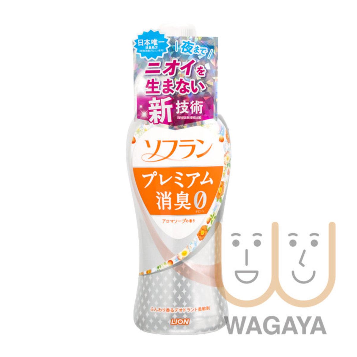 Soflan Premium香薰除臭柔順劑 550ml  (皂香 - 橙色)  (平行進口貨品)