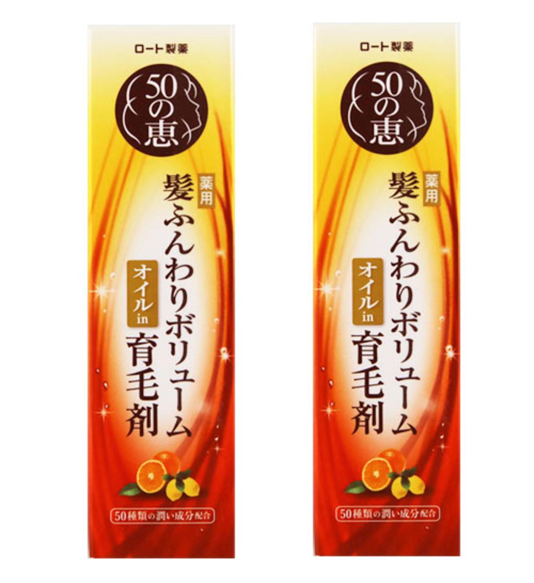 養潤育髮精華素 (日本版) 160ml x2