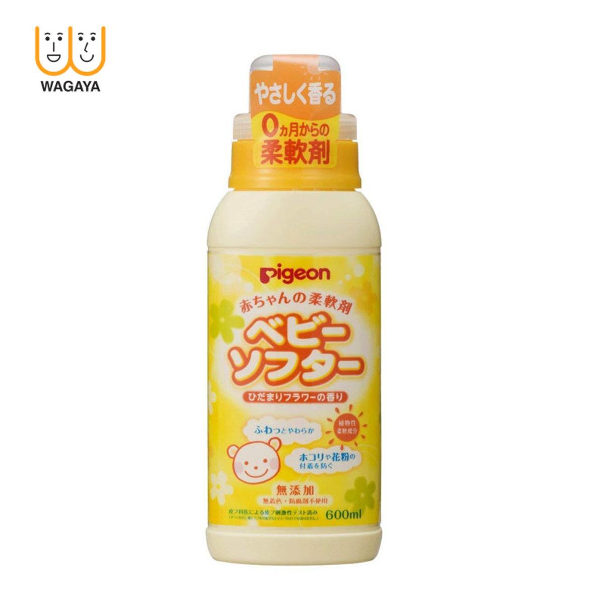 嬰兒衣物柔順劑 向日葵花香 600ml (黃)