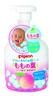 兒童藥用全身泡沫肥皂 桃葉 450ml