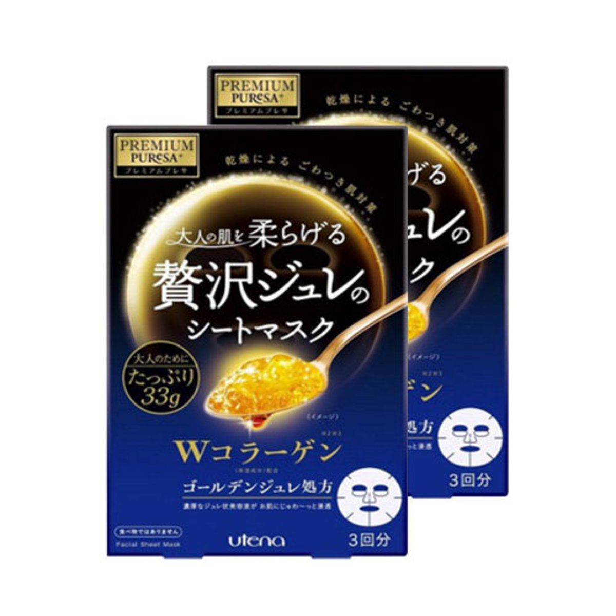 Premium Puresa Golden Gel Mask (Collagen) (3piece) (Blue) x2