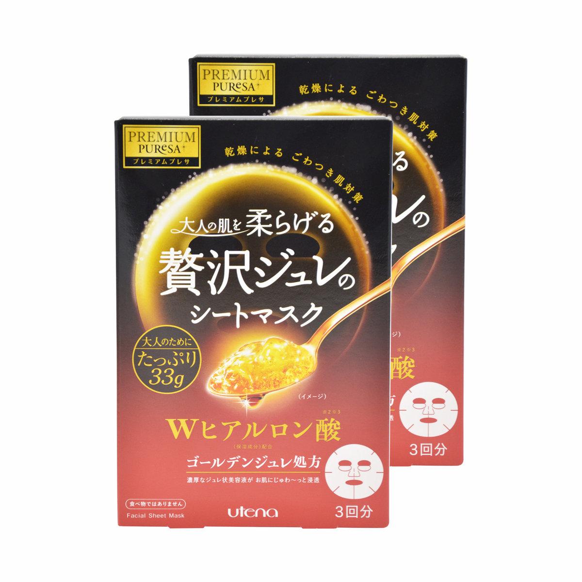 Premium Puresa 黃金凝膠面膜 (透明質酸) (3piece) (紅色) x2
