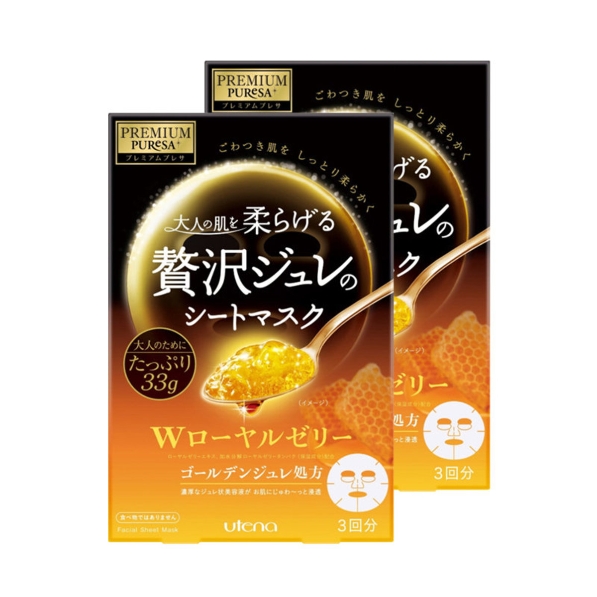 Premium Puresa Golden Jelly Face Mask (3pcs) (3piece) (Yellow) x2