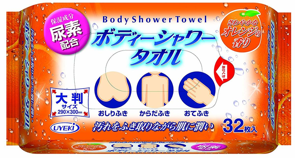 Body Shower Towel (32pcs)