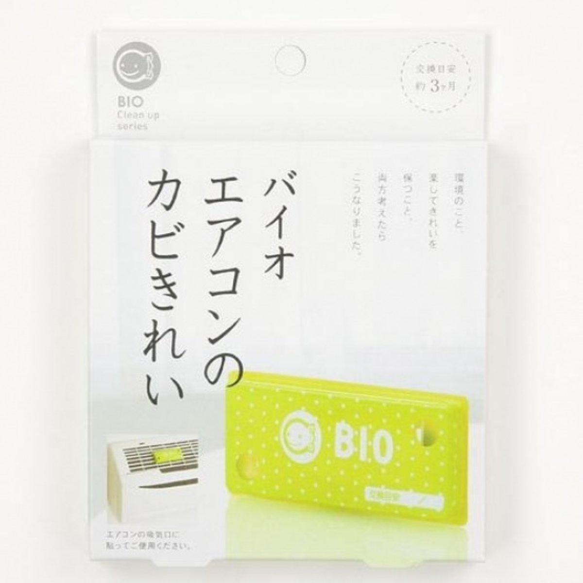 Bio Anti-Mold Box (For Air-Con)