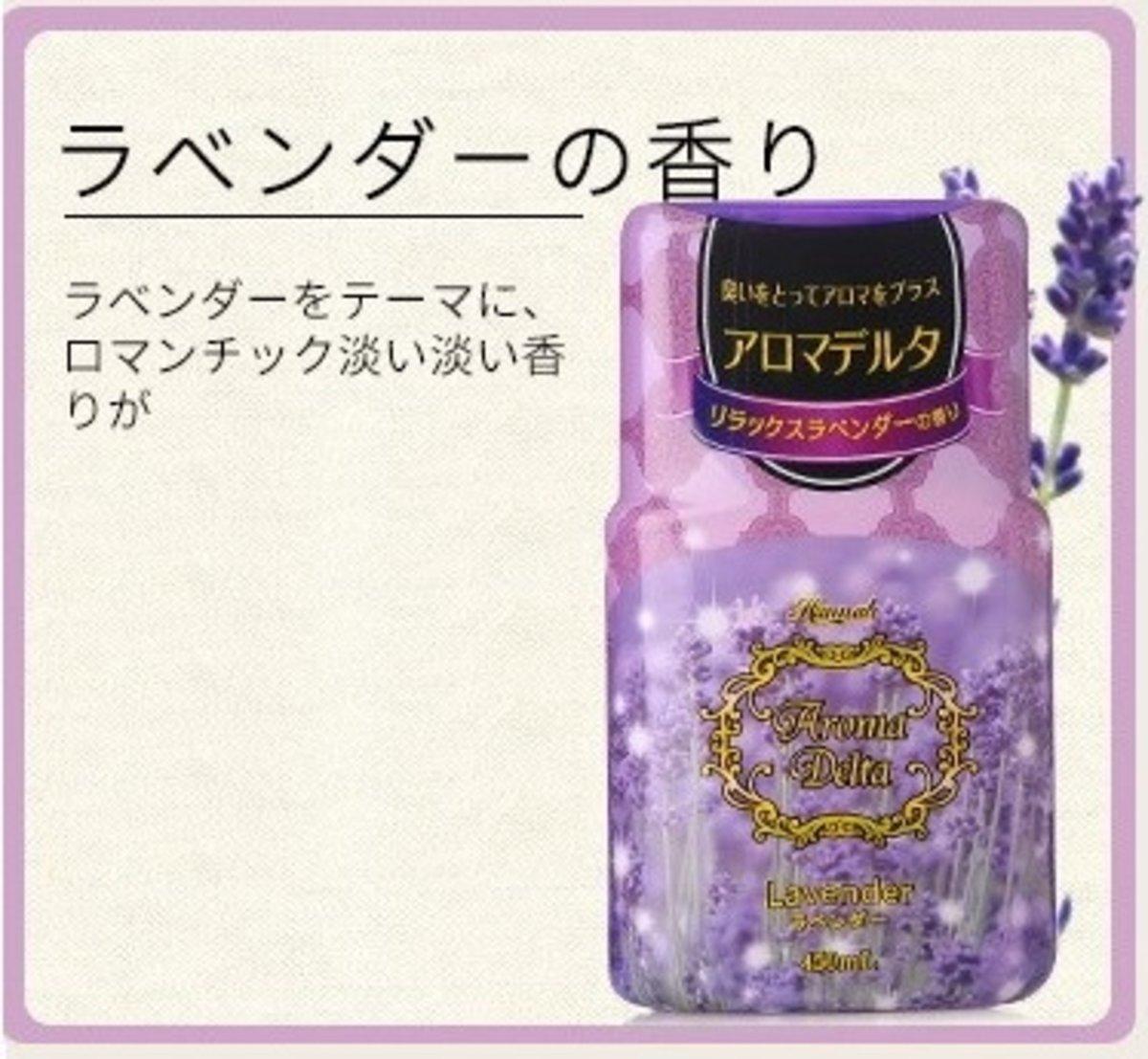Air Freshner - Lavender