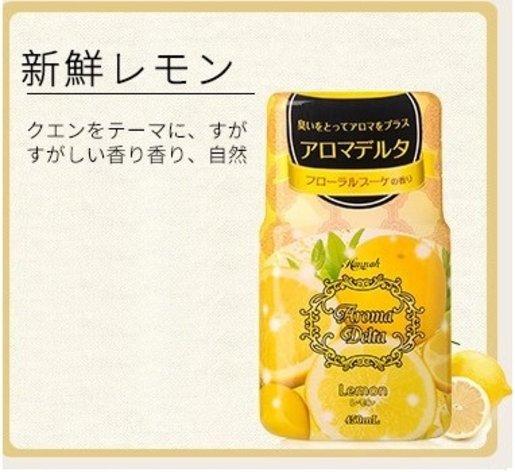 Air Freshner - Lemon