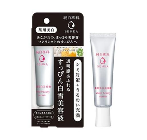 cosmetic calculator shiseido