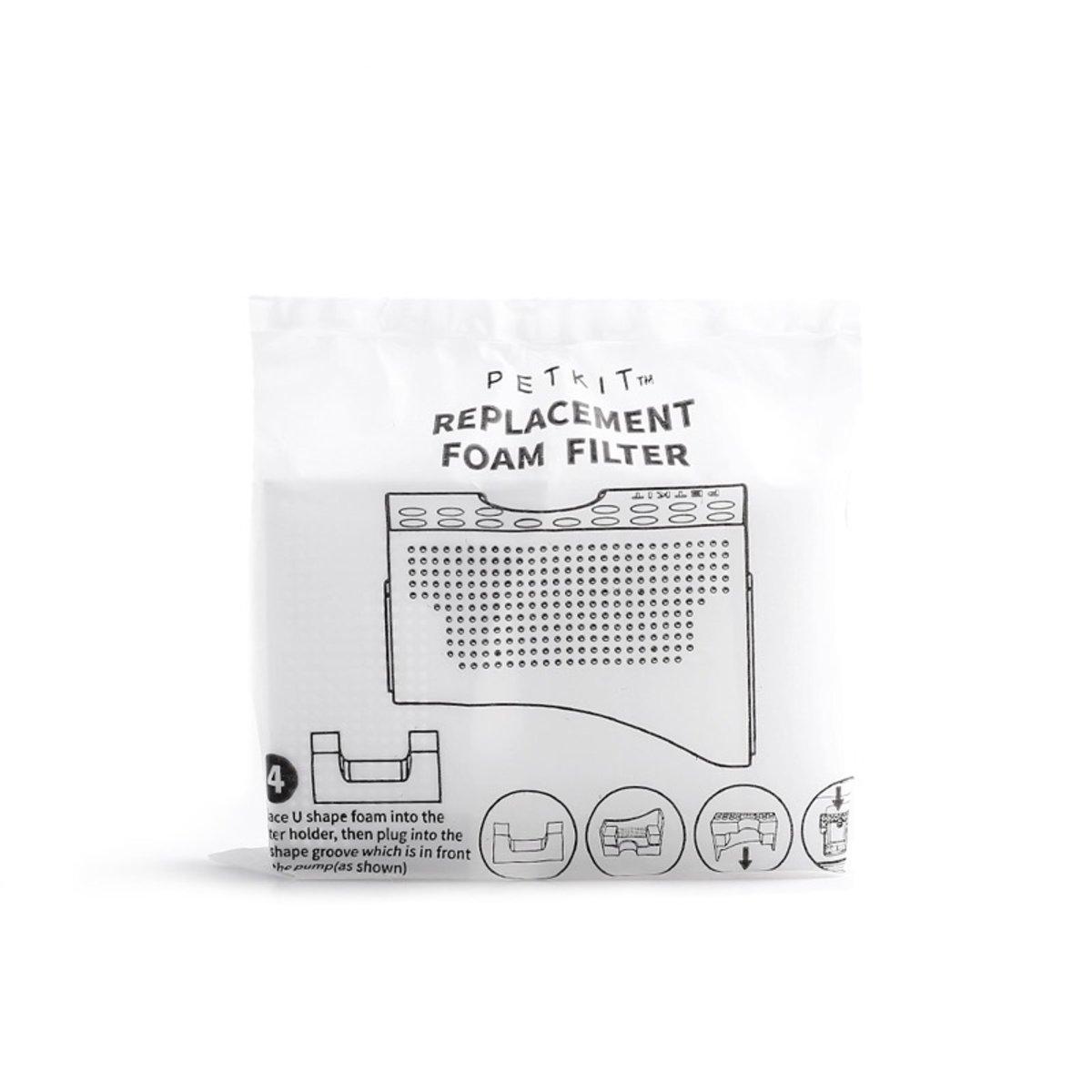 Eversweet - Foam Filter Pack