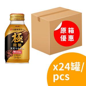朝日 【原箱優惠(24罐)】朝日極微糖咖啡 260g (平行進口)