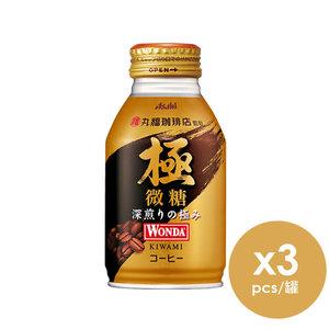 朝日 【x3罐】朝日極微糖咖啡 260g (平行進口)