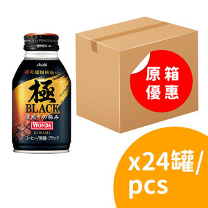 朝日 【原箱優惠(24罐)】朝日極黑咖啡 285g (平行進口)