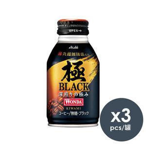 朝日 【x3罐】朝日極黑咖啡 285g (平行進口)