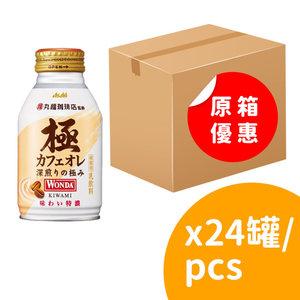 朝日 【原箱優惠(24罐)】朝日極特濃牛奶咖啡 260g (平行進口)