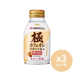 朝日 【x3罐】朝日極特濃牛奶咖啡 260g (平行進口)