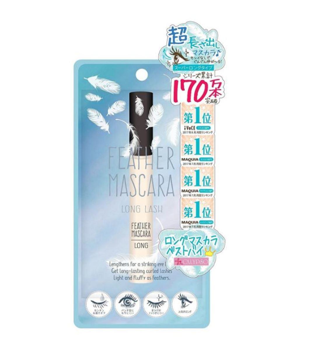 CALYPSO - 羽毛輕盈睫毛膏 (纖長型) 9g (平行進口)