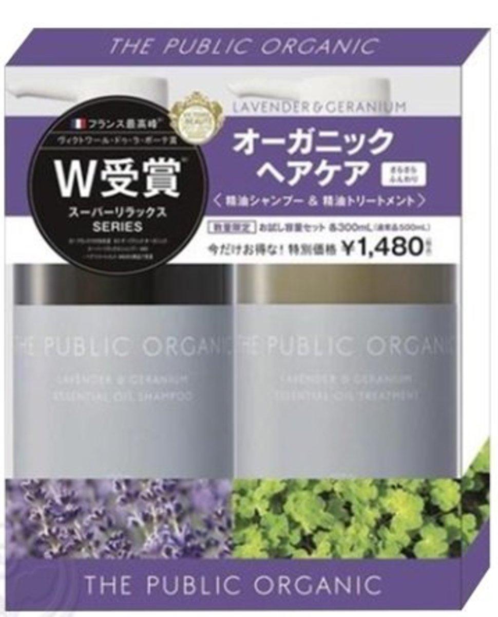 Lavender & Geranium Essential Oil Hair Care TriaI Set  (Super Relax)(300ml*2) (Parallel Imports Prod