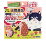 Red Bean Steam Warming Eye Pillow  (Can be used repeatedly)  Limited design hedgehog and cat(1pcs)
